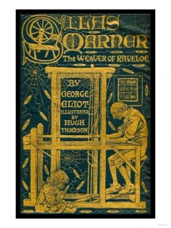 silas marner book cover
